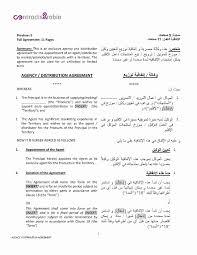 Distribution Agreementemplate Free Exclusive Uk Australia Word