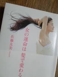 サリちゃま On Twitter 髪型の選び方ヘアケアの仕方イメチェン