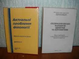 Дипломная Работа в Кривой Рог ua Книги дипломная магистерская работа по украинской литературе