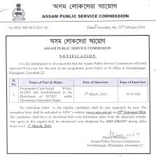 assam psc admit card 2017 latest apsc exam call letter interview call letter