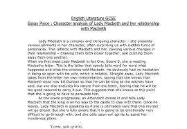 analysis of the relationship between macbeth and lady macbeth document image preview