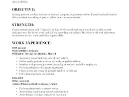 Sample Resume With Objectives Extraordinary Sample Administrative Assistant Resume Objective Qualifications For