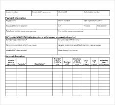 Medical Invoice Sample Ambulance Bill Format Free Template
