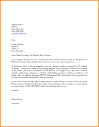 Cover Letter Online Profile Template Templates Of Cover Letters