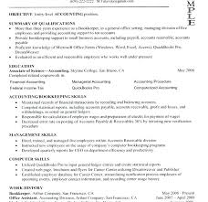 Resume For College Student With No Work Experience Recent College ...