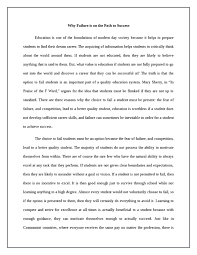 success essay example a good essay sample on working hard and  the path to success essay example
