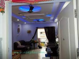 false ceiling design in living room