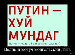 Немецкая компания еще в феврале предложила услуги по восстановлению зданий в центре Киева: КГГА молчит - Цензор.НЕТ 8557