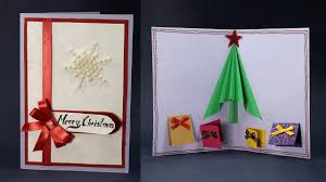 Diy Christmas Cards Handmade Pop Up Christmas Card Diy Christmas Pop Up Greeting