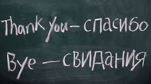 How to Say Goodbye in Russian: Pronunciation and Examples
