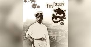 история неуголовного тату в россии часть 1