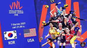 ถ่ายทอดสด วอลเลย์บอลหญิง เนชันส์ลีก 2021 เกาหลีใต้ vs สหรัฐอเมริกา Full HD