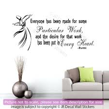 inspirational es vinyl wall decals inspirational e on life removable vinyl wall inspirational e wall stickers