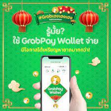 Grab - ผู้ใช้ GrabPay Wallet...