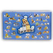 Купить развивающие <b>игры</b> для детей в интернет-магазине ...