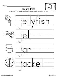 Letter J Beginning Sound Words Say and Trace Worksheet