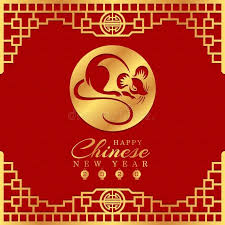 chinese new year card 2020 happy chinese new year 2020 card with gold rat chinese