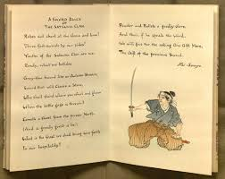 kenneth spencer research library blog acirc sword and blossom poems image of a sword dance of the satsuma clan