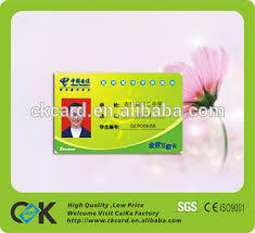 Hot Exquisite Employee Id Card Format School Id Photo Card