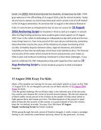 best speech ideas speech on  15 anchoring script