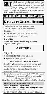 siut karachi jobs assistants general nursing diploma  siut karachi jobs 2017 assistants general nursing diploma program latest