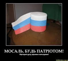 Террористы продолжают обстреливать позиции украинских воинов на Донецком и Мариупольском направлениях, - пресс-центр АТО - Цензор.НЕТ 6561