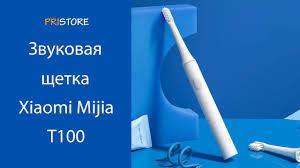 Электрическая звуковая <b>зубная щетка Xiaomi Mijia</b> T100 - YouTube