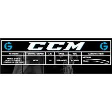 Ccm Goalie Stick Blade Chart Ccm 500 Hockey Goalie Stick White Clear Junior Hockey