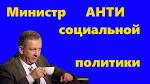 Парубий подписал закон о пенсионной реформе - Цензор.НЕТ 2818
