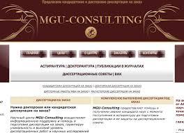 Где заказать диплом отзывы о курсовых и дипломных работах на заказ Москва Санкт Петербург