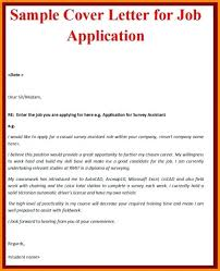Cover Letter Examples Jobs Entry Level Resume Templates Jobs Sample