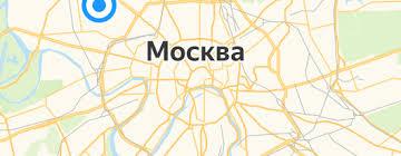 «<b>Сандалии Teva M</b> Terra Fi Lite» — Обувь — купить на Яндекс ...