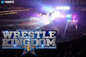 Tokyo Dome Wrestle Kingdom Seating Chart Tickets Information For Wrestle Kingdom 13 In Tokyo Dome