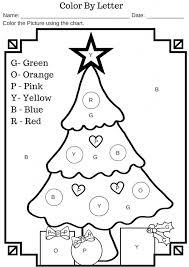 Adult: color by letter. Color By Letter Kindergarten. Color By ...