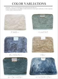 united states of america specifications bath mat 60x91cm mohawk charisma charisma 4 colors