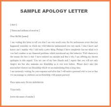 Example Letter Of Apology Amazing Apology Letter Gameisus