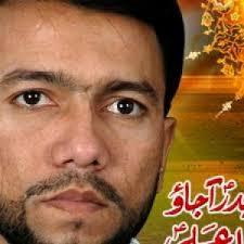 Shadman Raza · ali-safdar.jpeg. Ali Safdar - ali-safdar