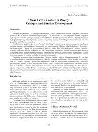 oscar lewis culture powerty ethnicity race gender race oscar lewis culture powerty ethnicity race gender race human categorization