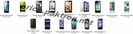 huawei phone price list. huawei g610shuawei honor 3huawei mediapad 7 vogue phone price list