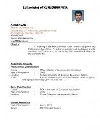 Interpersonal Skills Resume Interpersonal Skills Resume Resume For Study 7