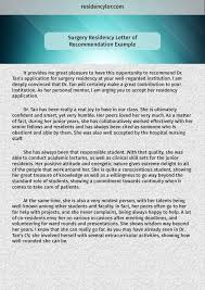 letter of recommendation for residency a professional sample lor for residency