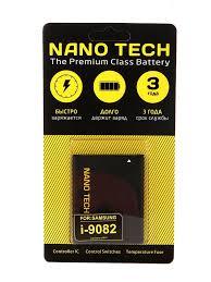 <b>Аккумулятор Nano Tech</b> 4250mAh для Lenovo B1 750N Phab ...