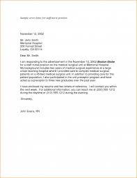 Job Application Cover Letter Examples Musiccityspiritsandcocktail Com
