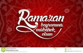 Ramazan Bayraminiz Mubarek Olsun. Translation From Turkish: Happy Ramadan  Stock Vector - Illustration of kareem, festival: 116015095