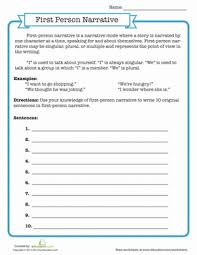 write on personal narrative rd grade writing prompt worksheets  first person