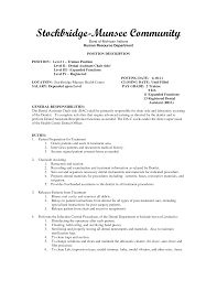 effective stockbridge munsee community and human resource resume department dental assi human resources assistant resume samples