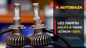 LED <b>лампы Philips</b> X-treme <b>Ultinon</b> H7. Светодиодная <b>лампа</b> с ...