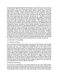 electric power crisis and its possible solutions 3