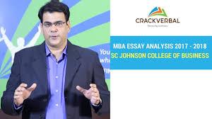 cornell university sc johnson college of business essay analysis  cornell university sc johnson college of business essay analysis 2017 2018
