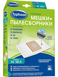 <b>Бумажные мешки</b>-пылесборники для <b>пылесосов</b> + 1 ...